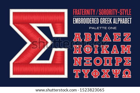 Greek alphabet: A fraternity or sorority style alphabet with a collegiate or sportswear embroidered threads effect Photo stock ©