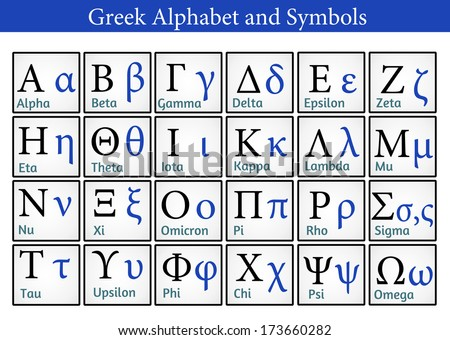 Greek Alphabet - Download Free Vector Art, Stock Graphics & Images