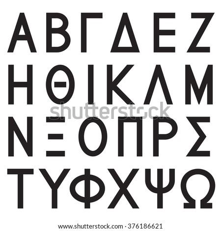 Greek alphabet letters, font set, black isolated on white background, vector illustration.