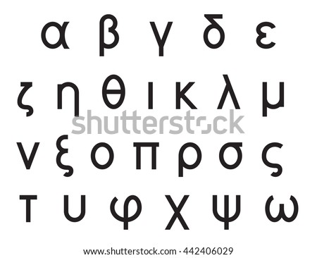 Greek Alphabet Letters Font Set Black Isolated On White Background Vector Illustration