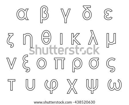 Greek Alphabet Download Free Vector Art Stock Graphics &