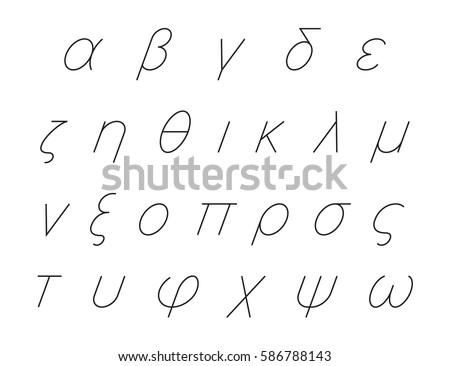 greek letters font