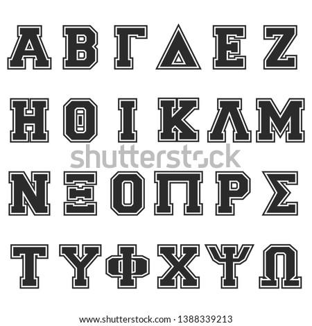 Greek Alphabet Symbols. Letter Fraternity Style.