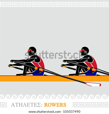 Greek art stylized rowing team at the competition