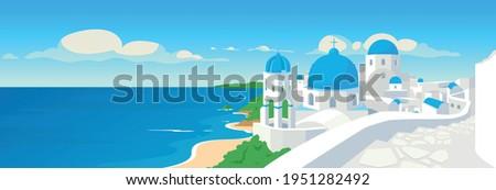 greek coastal town flat color