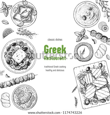 Greek cuisine top view. A set of greek dishes with greek salad, avgolemono soup, halloumi, taramosalata . Food menu design template. Vintage hand drawn sketch vector illustration. Engraved image