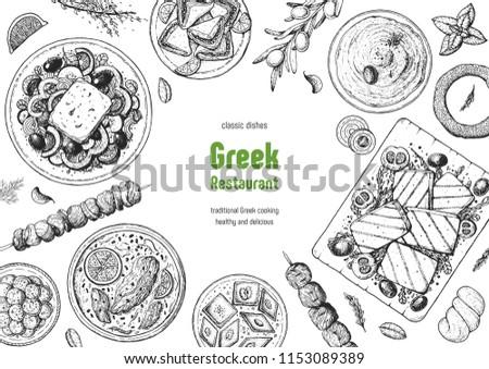 Greek cuisine top view frame. A set of greek dishes with greek salad, avgolemono soup, halloumi, taramosalata . Food menu design template. Vintage hand drawn sketch vector illustration. Engraved image