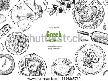 Greek cuisine top view frame. A set of greek dishes with tzatziki, pastitsio, avgolemono soup, koulouri. Food menu design template. Vintage hand drawn sketch vector illustration. Engraved image
