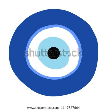 Greek evil eye vector, symbol of protection. Glass Turkish eye Nazar Boncugu. Amulet, talisman from the evil eye.