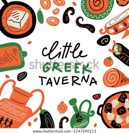 Greek food. Little greek taverna. Vector Illustration of different dishes of Greece. Idea for menu template.