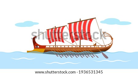 Greek galley with oars, Argonauts, golden fleece. ancient ship with sails at sea. vector illustration Stockfoto ©