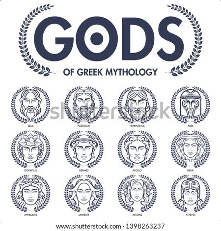 GREEK GODS Vector, 12 mythology male gods and female gods faces  in laurel wreath