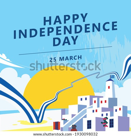 Greek independence day. National holiday vector illustration. Greece wavy long flag. Santorini's unique building and beach. Sunrises in beach scenery.
