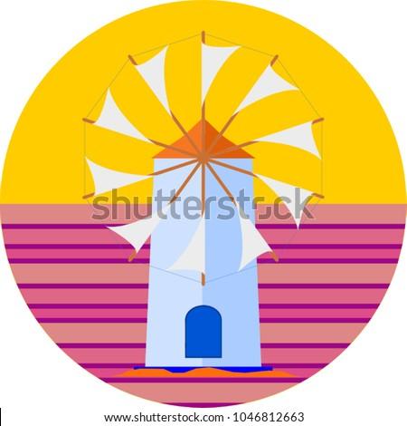 greek island windmill sunset