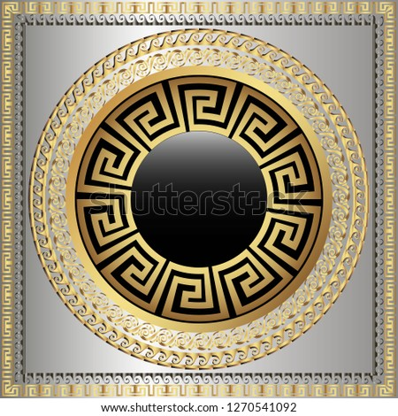 Greek key meanders round 3d mandala pattern. Ornamental grecian style greece square frame background. Modern geometric abstract ornate background. Repeat ancient decorative ornament. Modern 3d design