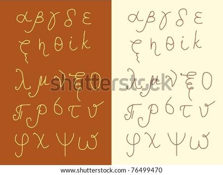 greek letters of alphabet Zdjęcia stock ©