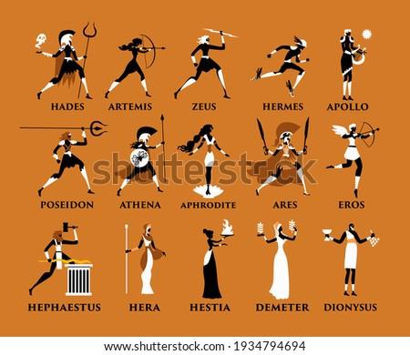 greek mythology orange and black figures olympus gods Photo stock ©