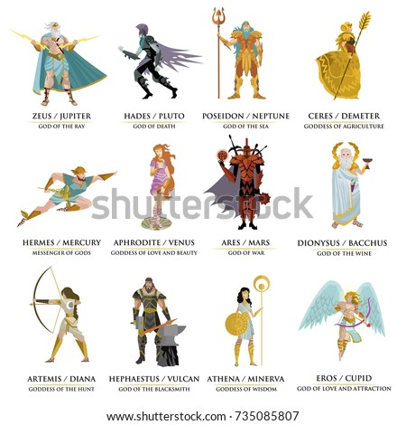 greek roman gods collection
