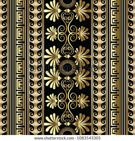 Greek striped floral vector seamless pattern. Geometric abstract black background with gold 3d greek flowers, swirl lines, stripes, vertical greek key meander borders, round mandalas, circles, shapes.