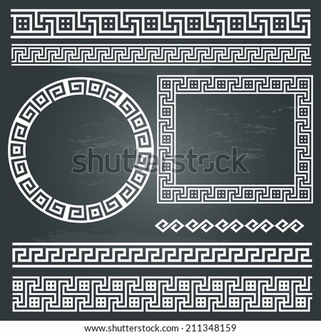 Greek traditional meander border set on chalkboard background Vector antique frame pack Decoration element patterns in white colors Ethnic collections Vector illustrations
