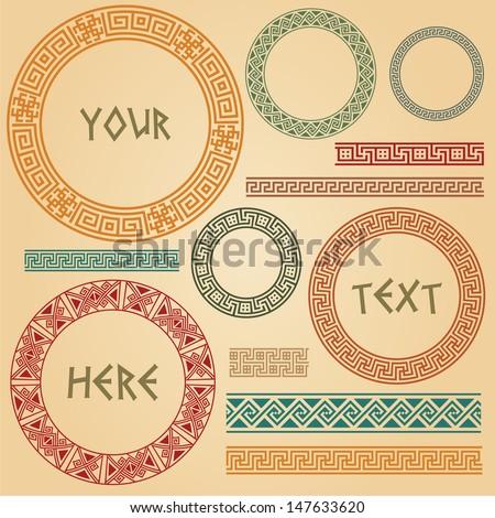 Greek traditional meander border set. Vector antique frame pack. Decoration element patterns in beige background. Ethnic collections. Vector illustrations. Can be used as divider, frame, etc