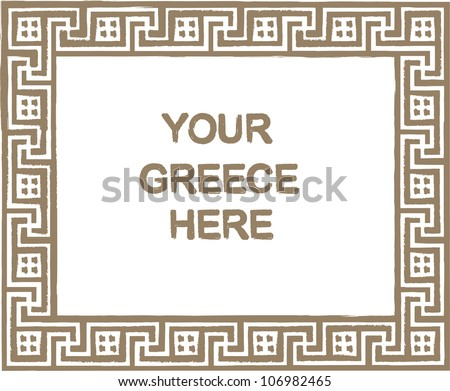 Free Greek Vector Ornament | Free Vector Art from Vecteezy!