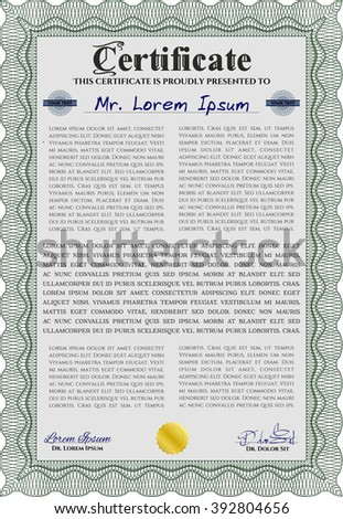 Green Awesome Certificate template. Money Pattern. Award. With great quality guilloche pattern.