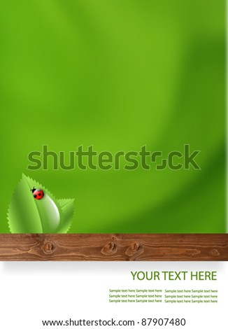 Green background with wood vector