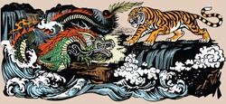 Green Chinese East Asian dragon versus tiger in the landscape with waterfall and water waves  . Two spiritual creatures in the Buddhism representing the spirit heaven and matter earth.Illustration
