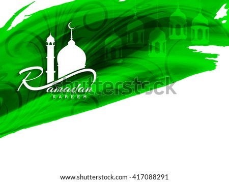 green color ramadan kareem