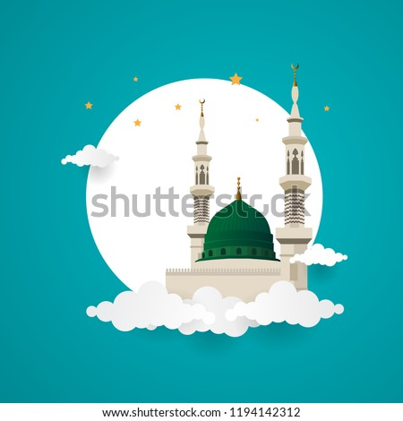 Green Dome Mosque, An-Nabawi Madinah