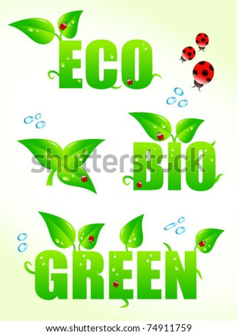 Green eco logo