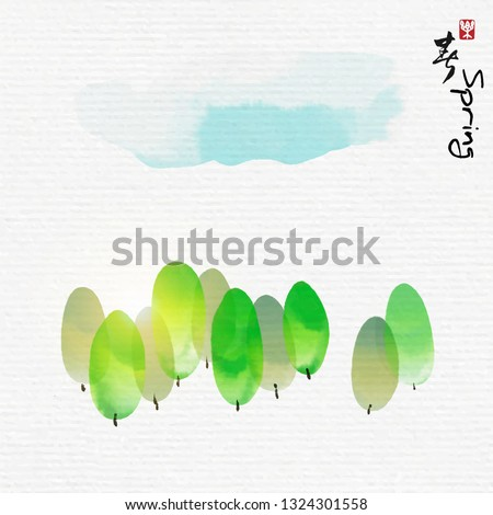 Green forest with Chinese painting art style, Chinese characters mean enjoy spring