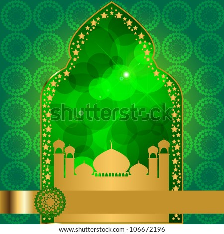 Green Islamic Background. Jpeg Version Also Available In ...