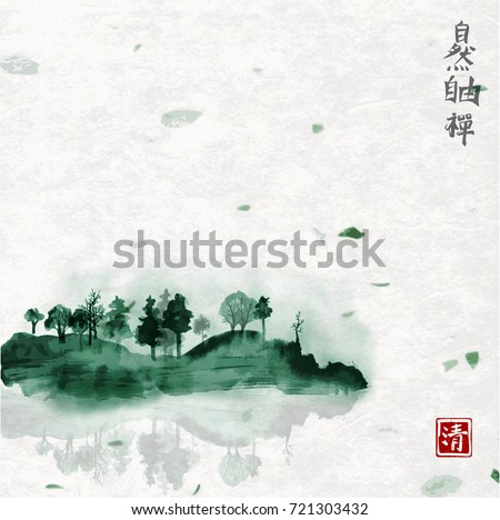 green island with trees in fog