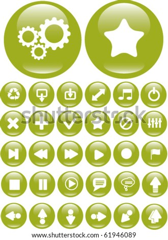 green media buttons. vector