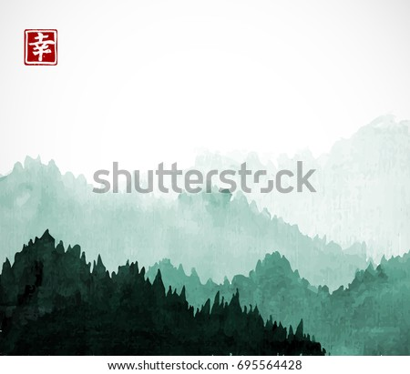 green mountains with forest