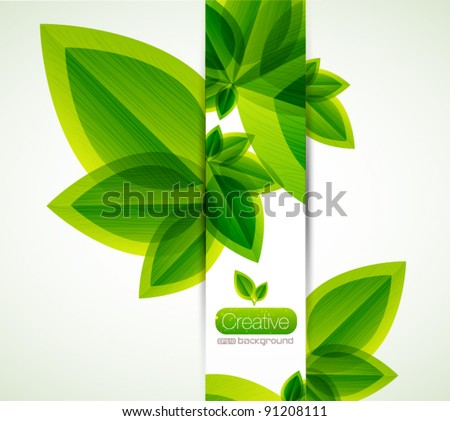 Green nature leaves vector background - stock vector