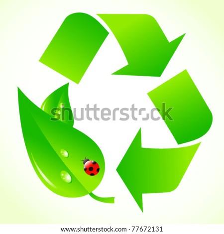 Green recycling logo - stock vector