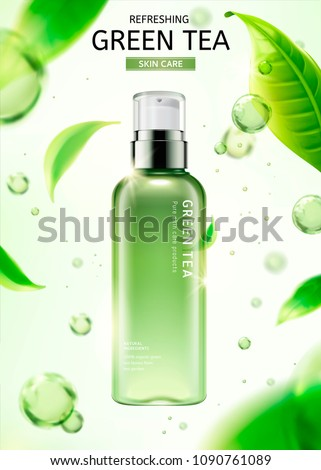 Green tea skin care spray bottle with flying leaves and water drops illustration on white background
