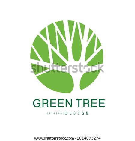 Green tree logo original design, eco and bio badge, abstract organic design element vector illustration