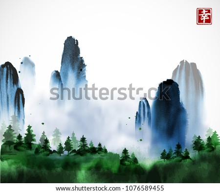 green wild forest trees and