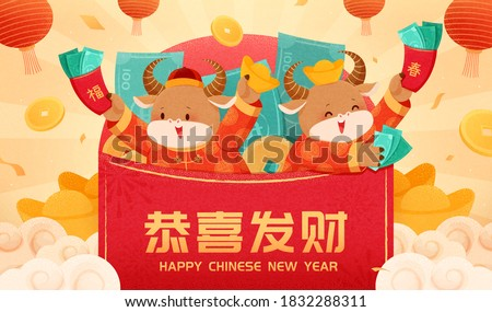 Greeting banner with cute calves giving out lucky red envelopes, CHINESE GREETING TRANSLATION: May you be prosperous in the coming year
