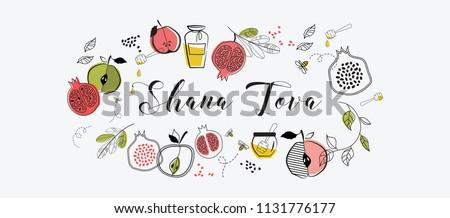 greeting banner with symbols of Jewish holiday Rosh Hashana , New Year. blessing of Happy new year, shana tova. vector illustration template