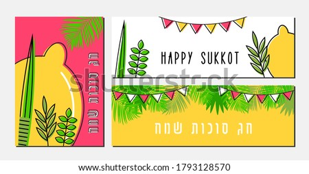 greeting card and banner set for Jewish holiday Sukkot. A Vector illustration of a Traditional Sukkah .  happy Sukkot in Hebrew. vector illustration