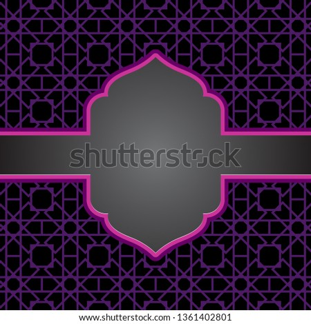 Greeting card background, background of greeting cards with Islamic patterns - Vector