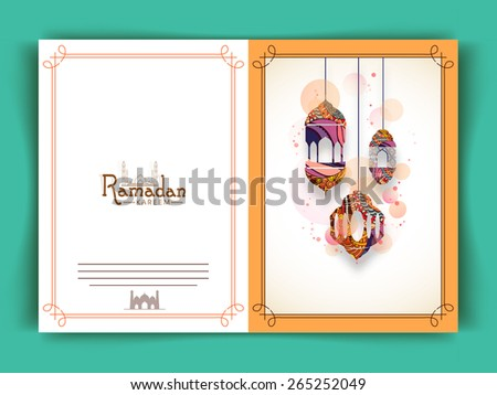 Greeting card decorated with colourful lanterns for Islamic holy month of prayers Ramadan Mubarak celebrations