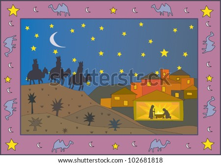 Greeting card design featuring nativity scene, with Christ in a manger