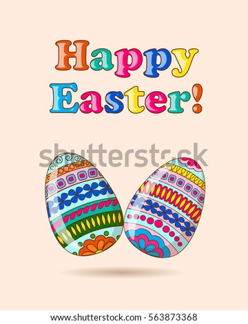 greeting card for easter day