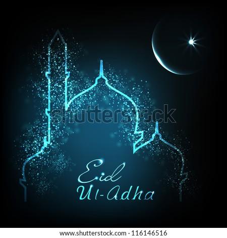 greeting card for eid ul adha